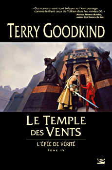 Le Temple des Vents