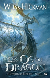 Les Os du dragon